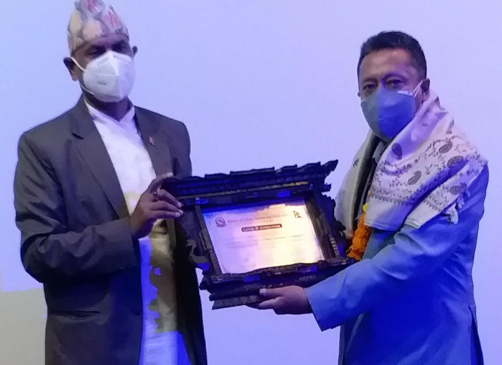 विश्व पर्यटन दिवसको अवसरमा होटल संघ नेपाल सम्मानित